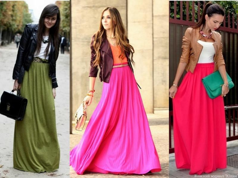 Длинная юбка - фото 9
