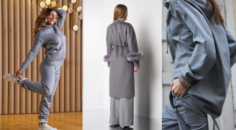 Модные цвета одежды осень-зима 2018-2019 - Тихий серый