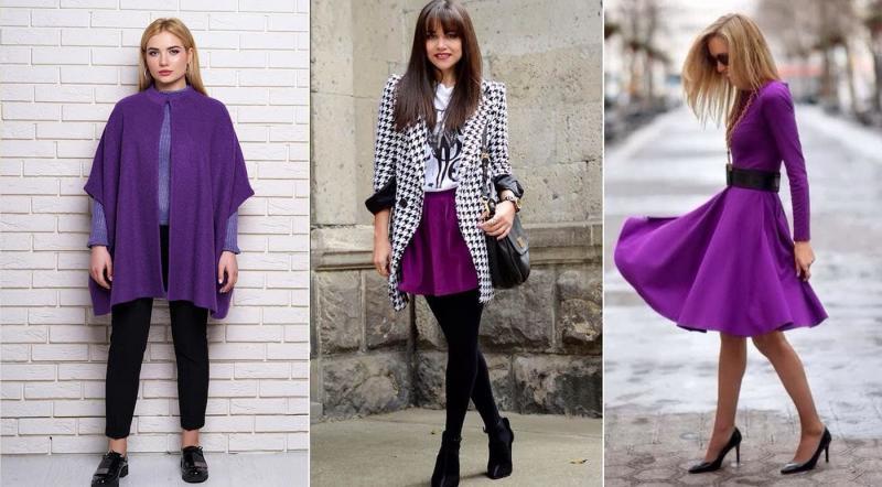 Модные цвета одежды осень-зима 2018-2019 - Ультрафиолет
